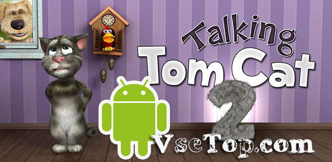 Talking Tom Cat Pro 2 для Android