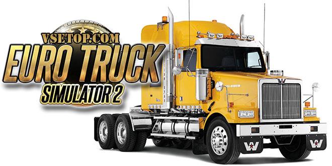 Euro truck simulator 2 v 1. 30. 2. 9s + 56 dlc (2013) pc | repack от.