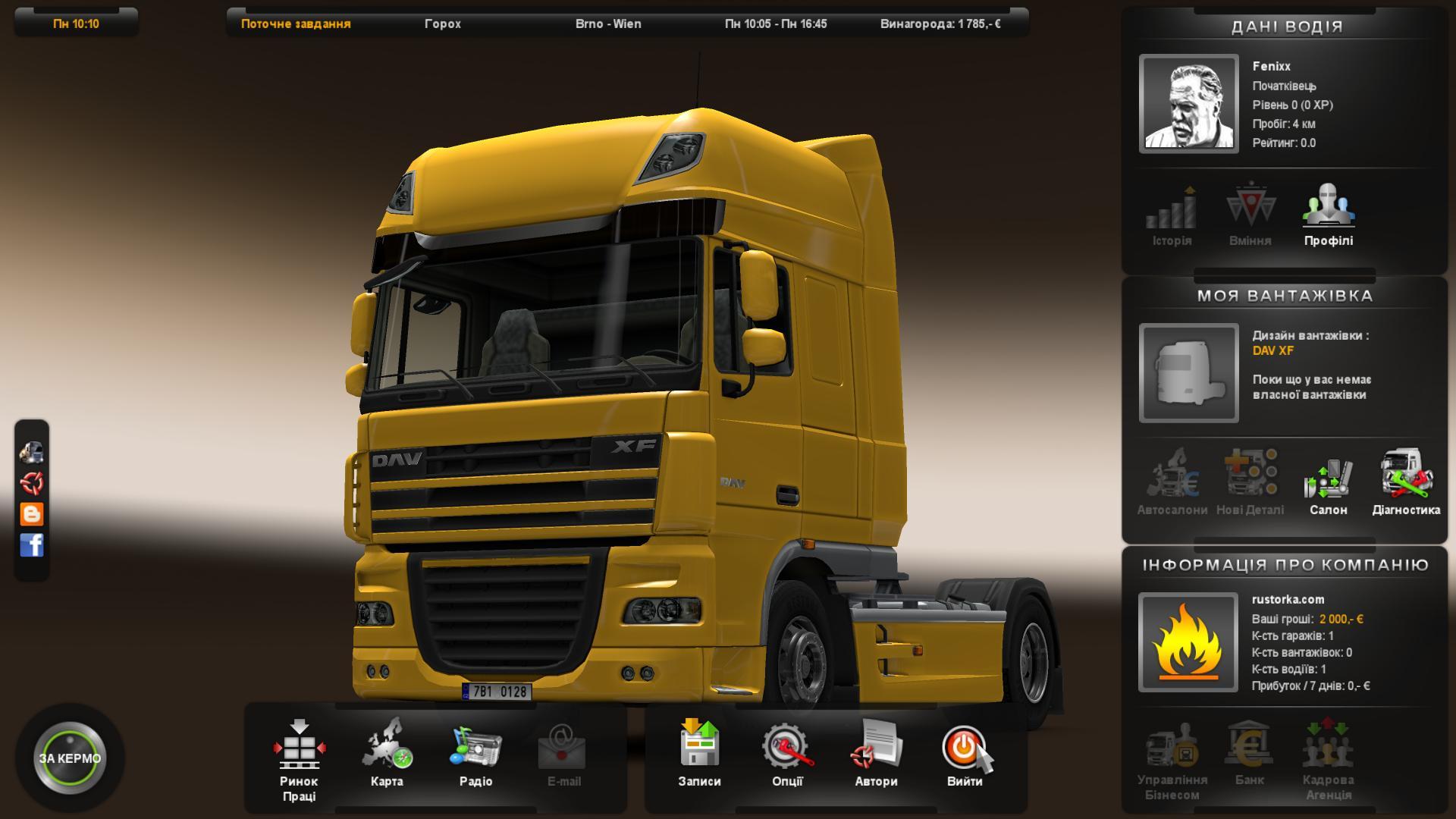 Скачать торрент euro truck simulator 2 v1. 33. 2. 19s + 65 dlc бесплатно.