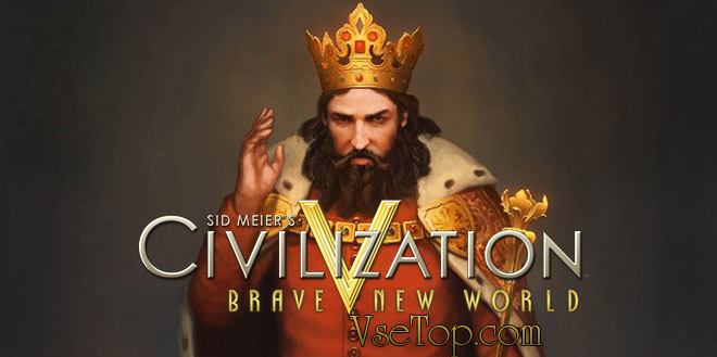 Civilization V: Brave New World - торрент