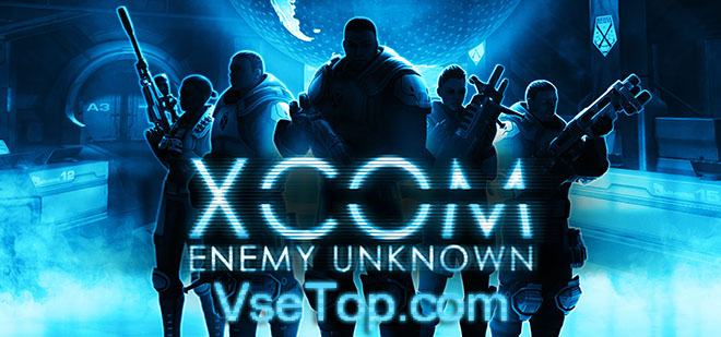 XCOM: Enemy Unknown – торрент