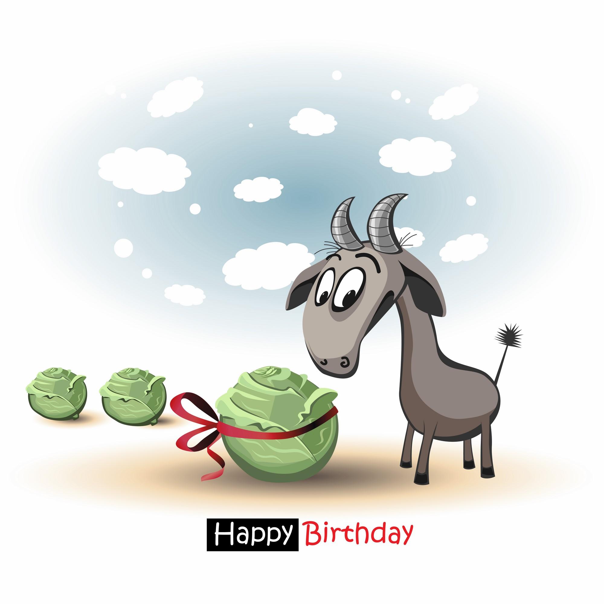 Поздравления с днем рождения коза