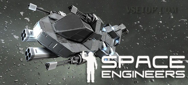 Space Engineers v1.195.021 – торрент