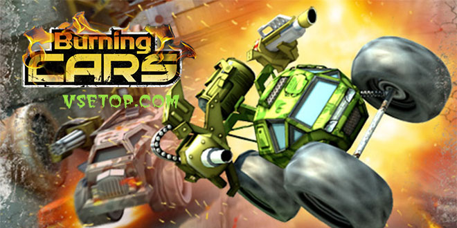 Игра: Burning Cars (2014) PC