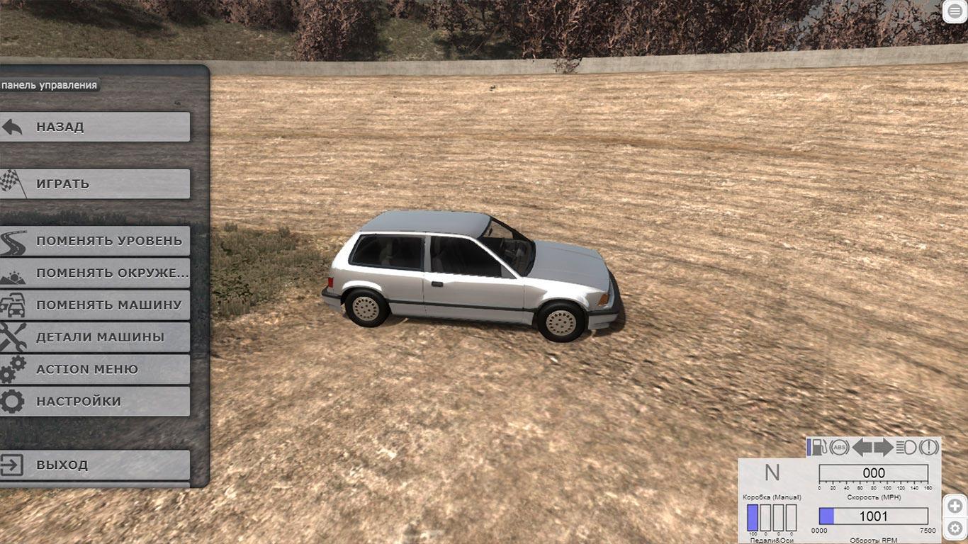 Скачать beamng drive 0. 4. 0. 4 русская версия.