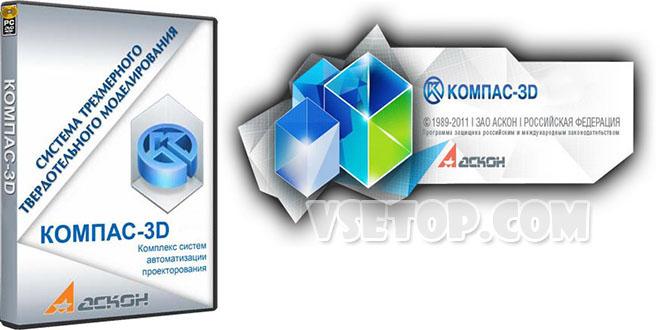 Компас-3d v15. Новая версия — новая философия проектирования.
