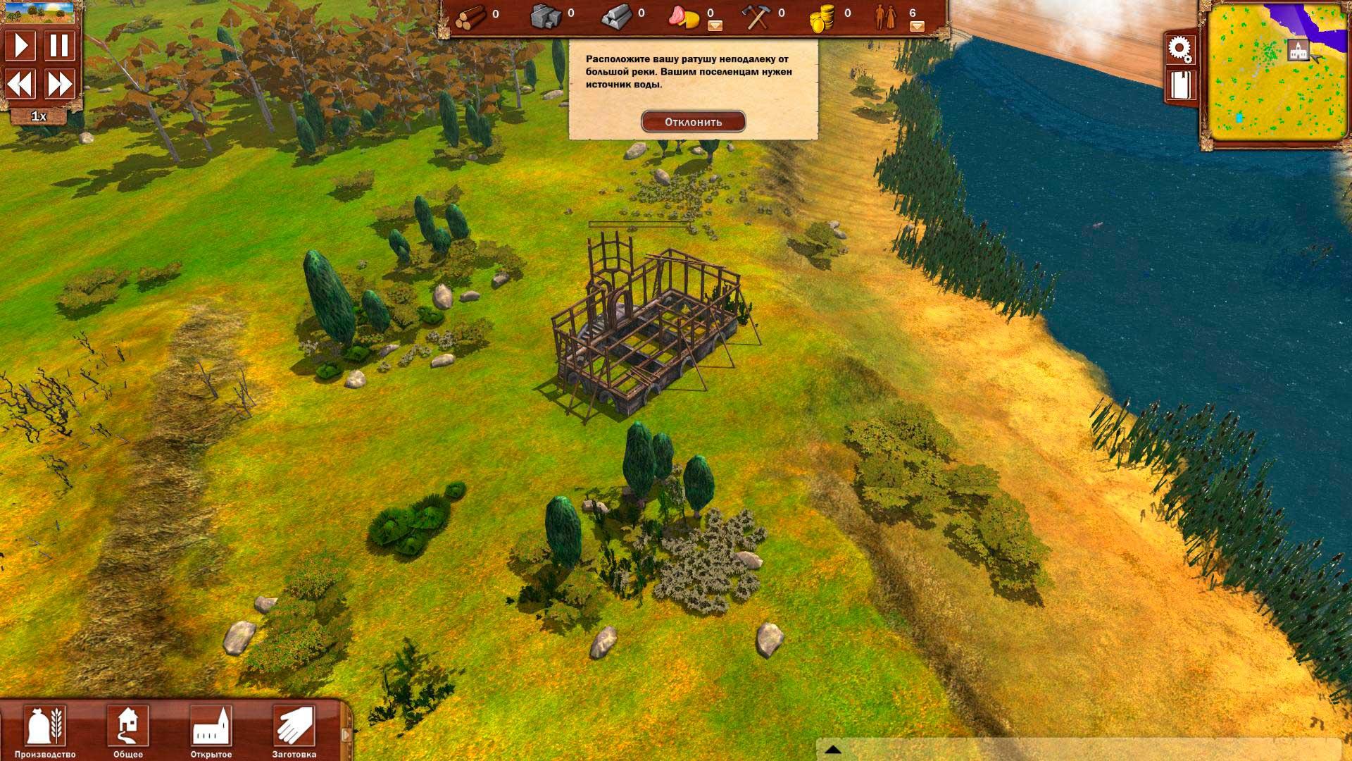 Virtual villagers 3: the secret city / робинзоны. Затерянный город.