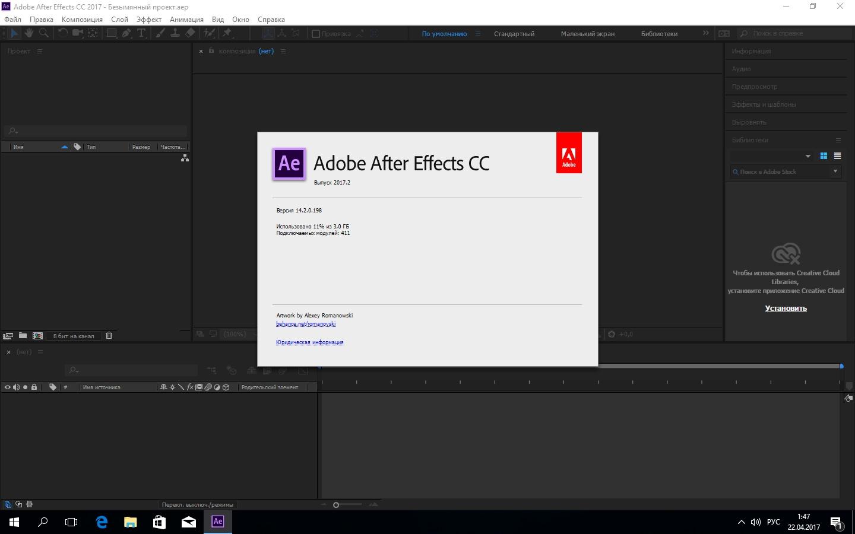 Скачать программы adobe через торрент скачать бесплатную программу для обработки фотографии