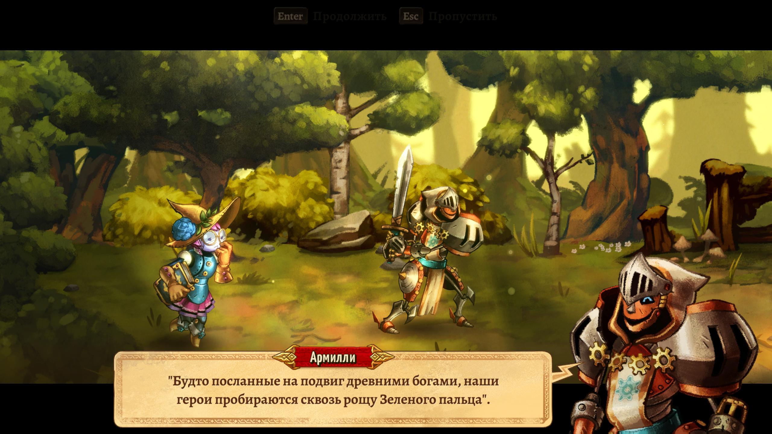 Vampire s Fall: Origins.5.45 - полная версия на русском
