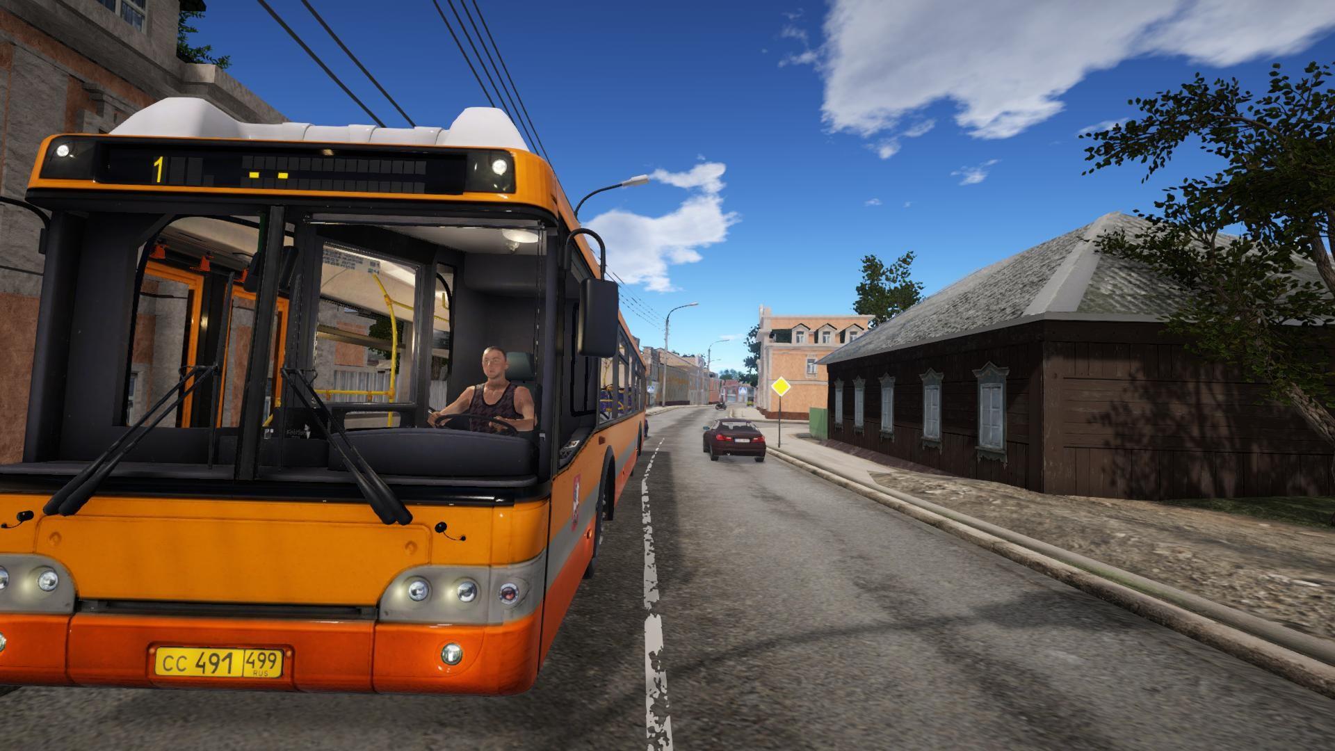 обеспечение городских пассажирских перевозок
